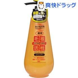 薬用 毛根活性シャンプー(500ml)【ジュン・コスメティック】
