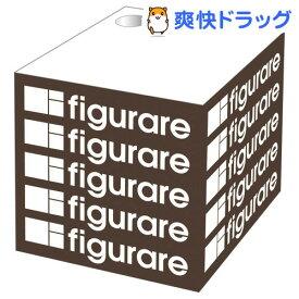 フィグラーレ ブロックメモ 茶(1コ入)【フィグラーレ(figurare)】