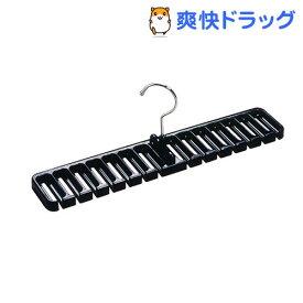 エフフィット ベルトハンガー ベルト14 ブラック(1本入)【エフフィット(F-FIT)】