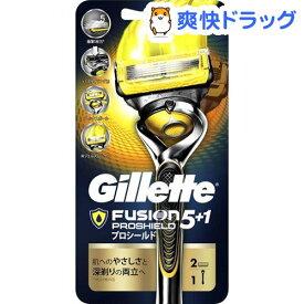 ジレット プロシールド ホルダー 替刃2個付 髭剃り(1セット)【ジレット】