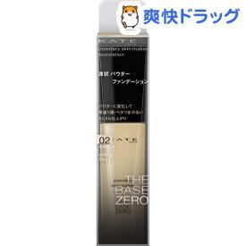 ケイト パウダリースキンメイカー 02(30mL)【KATE(ケイト)】[ケイト ファンデーション パウダーファンデーション]