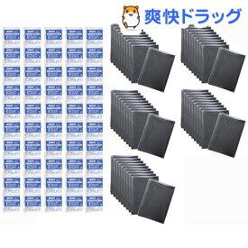 防災用トイレ袋 R-48(50回分)[防災グッズ]