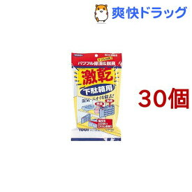 フマキラー 激乾 下駄箱用(30個セット)【激乾】
