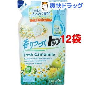 香りつづくトップ フレッシュカモミール つめかえ(810g*12コセット)【香りつづくトップ】
