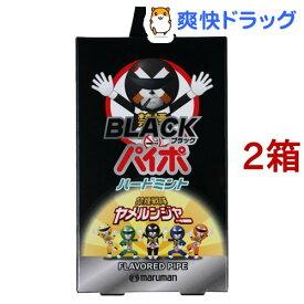 ブラックパイポ ハードミント(3本入*2コセット)【パイポ】