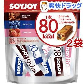 SOYJOY(ソイジョイ) カロリーコントロール80(9本入*2コセット)【SOYJOY(ソイジョイ)】