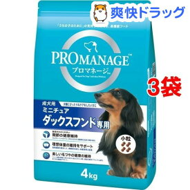 プロマネージ 成犬用 ミニチュアダックスフンド専用(4kg*3コセット)【d_pro】【プロマネージ】