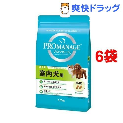 プロマネージ 室内犬用 成犬用(1.7kg*6コセット)【d_pro】【プロマネージ】