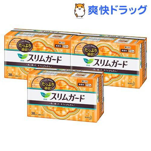 ロリエ スリムガード 軽い日用(38コ入*3コセット)【ロリエ】