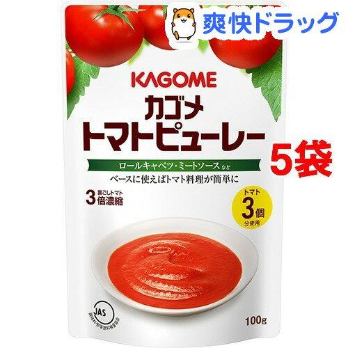 カゴメ トマトピューレー(100g*5コセット)【カゴメ】