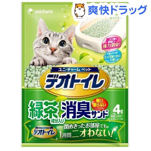 ユニチャーム デオトイレ飛び散らない緑茶成分入・消臭サンド(4L)【デオトイレ】