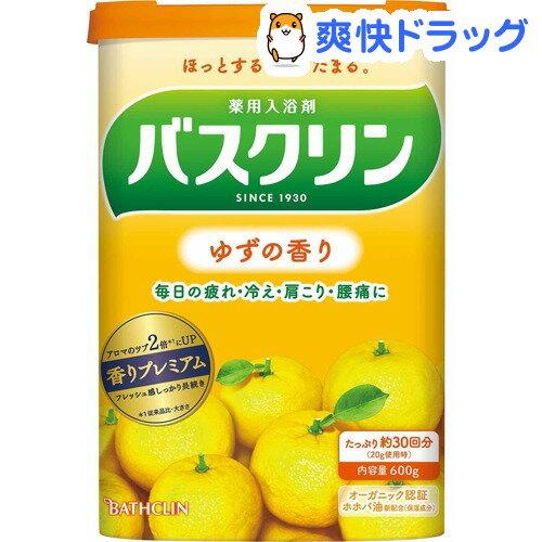 バスクリン ゆずの香り(600g)【バスクリン】