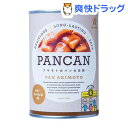 パンの缶詰 ビターキャラメル味(100g)【パンの缶詰】[キャラメル]