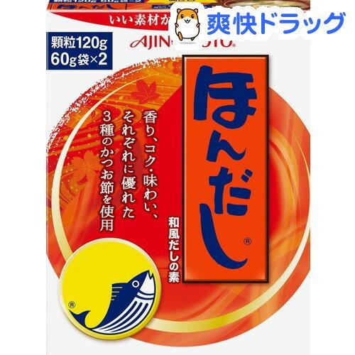 ほんだし 箱(60g*2袋入)【ほんだし】