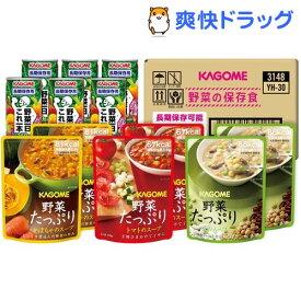カゴメ 野菜の保存食セット(野菜一日これ一本長期保存用×6本、野菜たっぷりスープ×6袋)(6本+6袋入)【カゴメ】