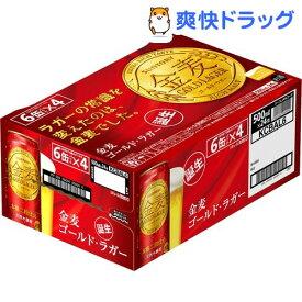 サントリー 金麦 ゴールドラガー(500mL*24本入)【金麦】[新ジャンル・ビール 送料無料 まとめ買い ケース]