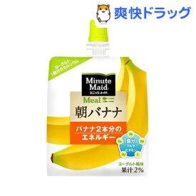ミニッツメイド 朝バナナ(180g*6コ入)【ミニッツメイド】