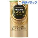 ネスカフェ ゴールドブレンドエコ&システムパック(105g)【ネスカフェ(NESCAFE)】