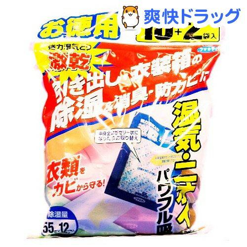 激乾 引き出し・衣装箱の除湿・消臭・防カビに 徳用(660g(55g×12袋入))【激乾】
