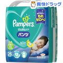 パンパース おむつ さらさらパンツ スーパージャンボ ビッグより大きい(26枚入)【pgstp】【PGS-PM47】【パンパース】