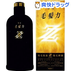 薬用 毛髪力ZZ(200mL)【薬用毛髪力ZZ】