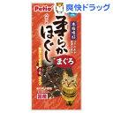 ペティオ 柔らかほぐし まぐろ(15g)【170414_soukai】【ペティオ(Petio)】[猫 ジャーキー]