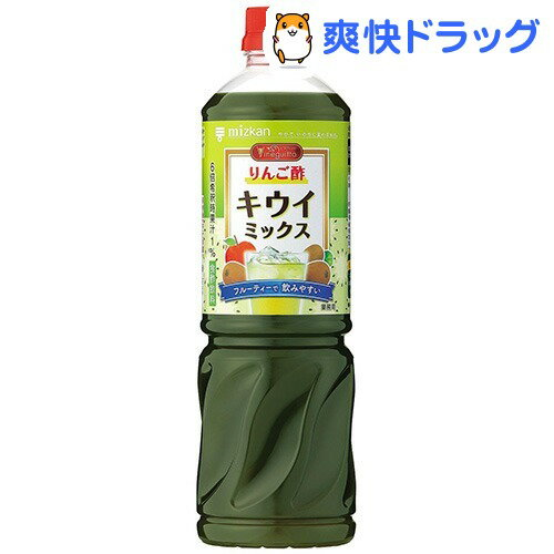 ミツカン ビネグイット りんご酢 キウイミックス 6倍濃縮(1000mL)