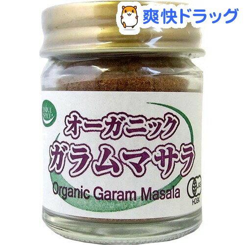 井上スパイス オーガニックガラムマサラ(20g)【井上スパイス】