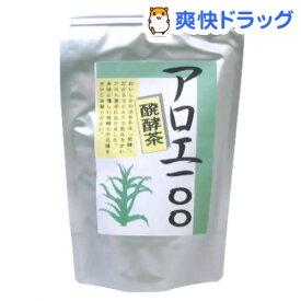 発酵キダチアロエ茶 アロエ100(1.5g*30包)【ハービー】