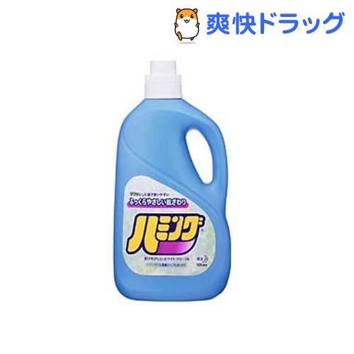 ハミング 特大(2.5L)【ハミング】