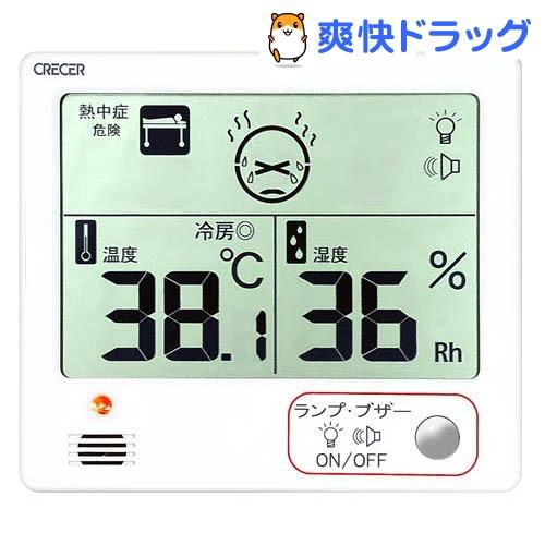 クレセル デジタル温湿度計 CR-1200W(1コ入)【クレセル】【送料無料】