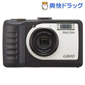 リコー 防水・防塵・業務用デジタルカメラ G800(1台)