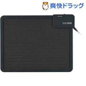 アピックス デスクヒーター ADH-188GY(1台)【アピックス】