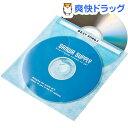 DVD・CD不織布ケース 5色ミックス FCD-FN100MXN(100枚入)