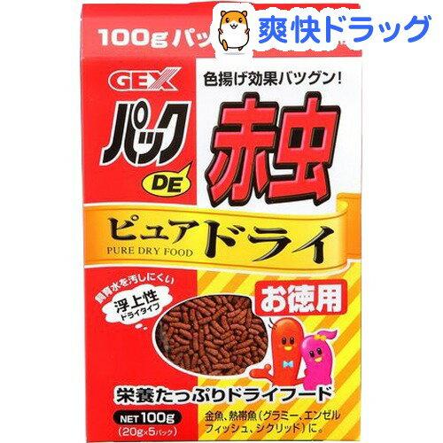 パックDE赤虫 ピュアドライ お徳用(20g*5パック)
