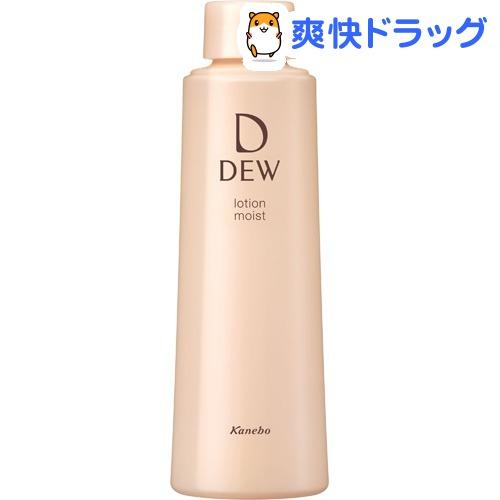 DEW ローション しっとり レフィル(150mL)【DEW(デュー)】