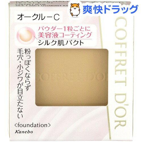 コフレドール シルキィフィットパクトUV モイストキープ オークルC(9.5g)【コフレドール】