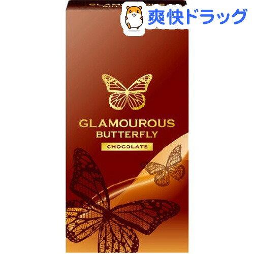 コンドーム/グラマラスバタフライ チョコレート(6コ入)【グラマラスバタフライ】