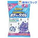 ジョイペット 天然消臭成分配合 ボディータオル 猫用(25枚入)【ジョイペット(JOYPET)】