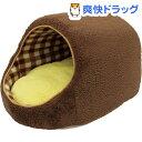 ぬくふかドーム Sサイズ ブラウン/ブラウンチェック(1コ入)【送料無料】