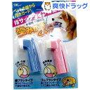 歯みがきくん HM-0206(1セット)【歯みがきくん】
