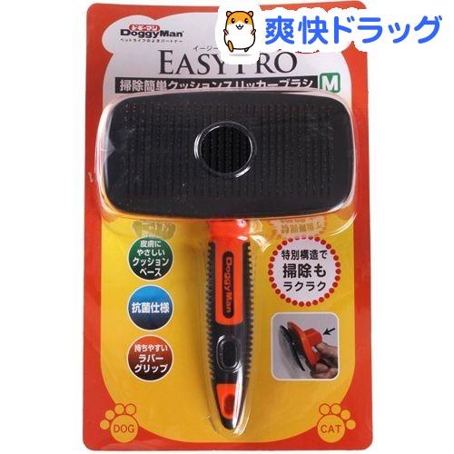 イージープロ EP掃除簡単クッションスリッカーブラシ Mサイズ(1本入)【180105_soukai】【180119_soukai】【ドギーマン(Doggy Man)】