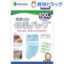 カネソン 母乳バッグ 100mL(50枚入)【カネソン】【送料無料】
