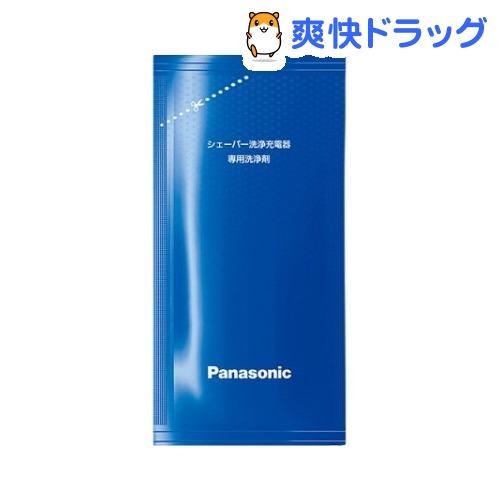 パナソニック シェーバー洗浄充電器専用洗浄剤 ES-4L03(3コ入)