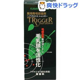薬用加美乃素 ヘアグロウス トゥリガー 無香料タイプ(180mL)【加美乃素】