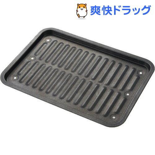 グリル専用焼き魚トレー フッ素コート(1コ入)