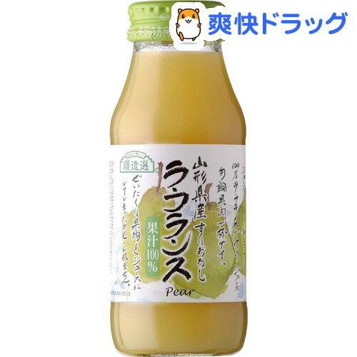 マルカイ 順造選 山形県産ラ・フランス(180mL)【順造選】