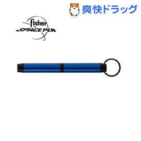 フィッシャースペースペン BP/BL ブルー アルミニウム(1本入)