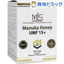 MIS マヌカハニー UMF15+(250g)【送料無料】