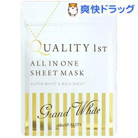 クオリティファースト オールインワンシートマスク グランホワイト(7枚入)【クオリティファースト】[パック]